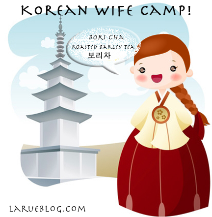 korean wife camp: bori cha (roasted barley tea)