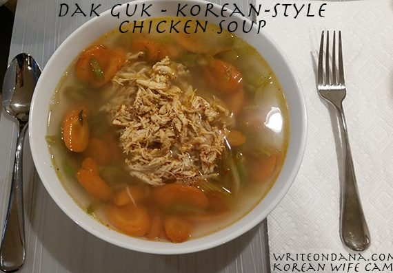 Korean Wife Camp: Korean-Style Chicken Soup