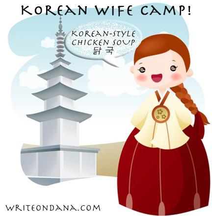 korean wife camp recipes