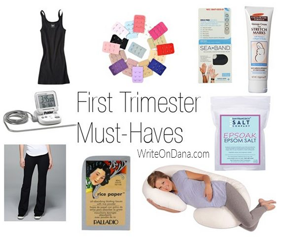 15 First trimester must-haves